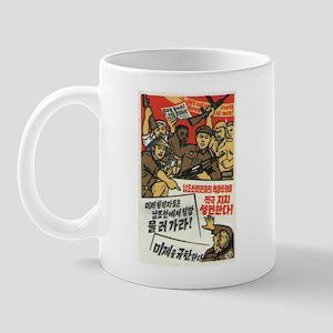 Axis of Evil Mug