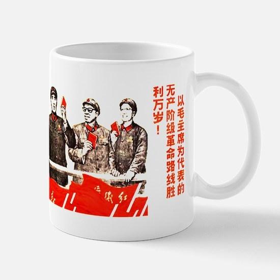 Gang of Six Mug