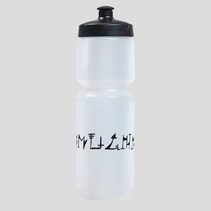 Qhuinn OL Sports Bottle