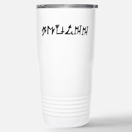 Qhuinn OL Stainless Steel Travel Mug