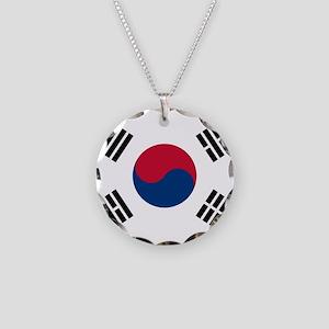 Flag of South Korea Necklace Circle Charm