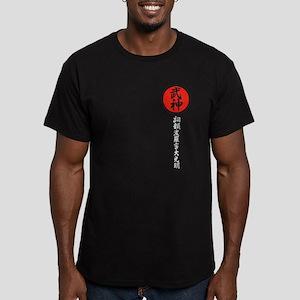 Shikin Haramitsu Dan T-Shirt