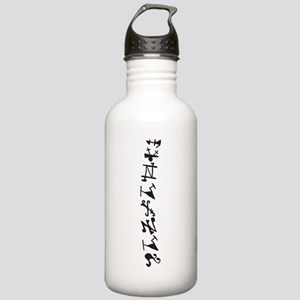 Blaylock OL Stainless Water Bottle 1.0L
