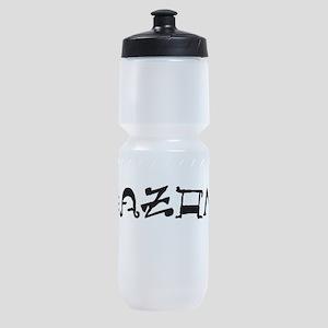 Wrath OL Sports Bottle