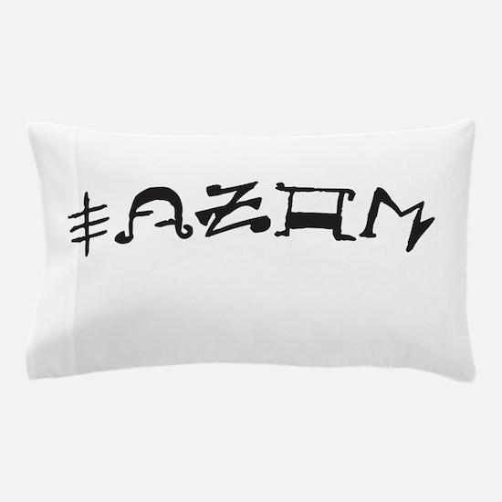 Wrath OL Pillow Case