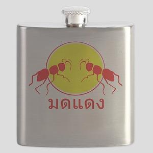 redant1 Flask