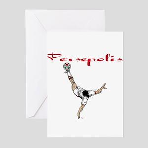 Persepolis Greeting Cards (Pk of 10)