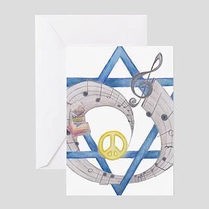 Peace Beats Greeting Cards