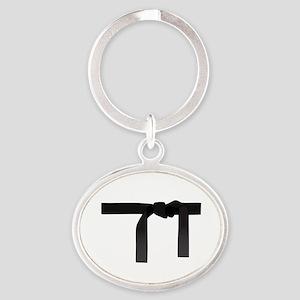 BLACK BELT Keychains