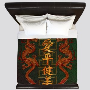 Harvest Moons Red Dragons King Duvet