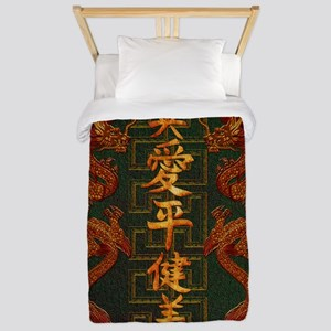 Harvest Moons Red Dragons Twin Duvet Cover