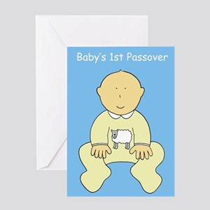 Baby's 1st Passover Greeting Cards