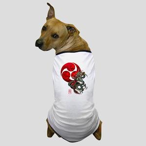 Dragon Guitar Tomoe Dog T-Shirt