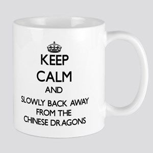 Keep calm and slowly back away from Chinese dragon