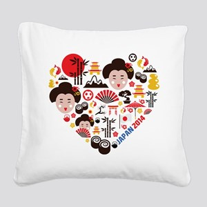 Japan World Cup 2014 Heart Square Canvas Pillow