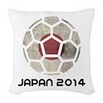 Japan World Cup 2014 Woven Throw Pillow