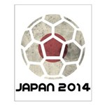 Japan World Cup 2014 Small Poster