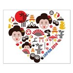 Japan World Cup 2014 Heart Small Poster