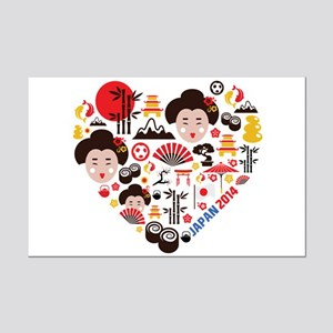 Japan World Cup 2014 Heart Mini Poster Print