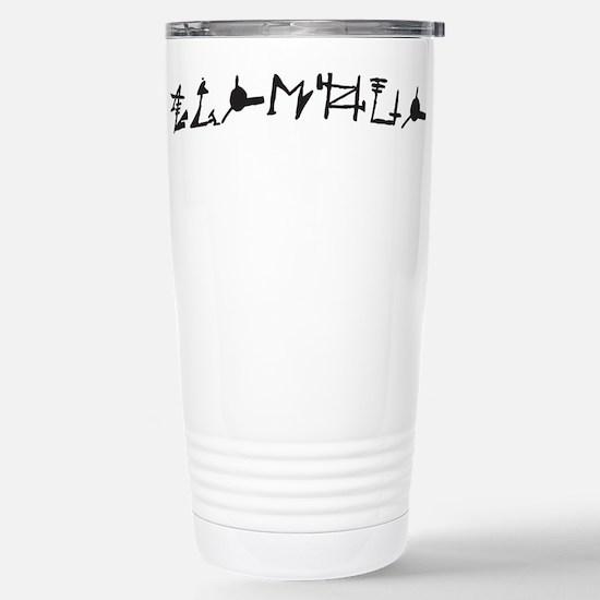Vishous OL Stainless Steel Travel Mug