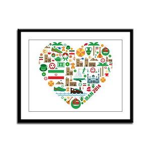 Iran World Cup 2014 Heart Framed Panel Print