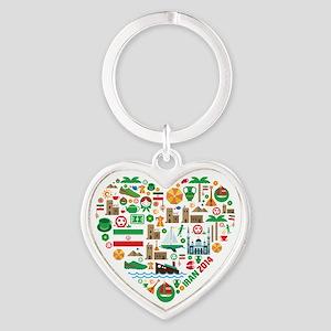 Iran World Cup 2014 Heart Heart Keychain
