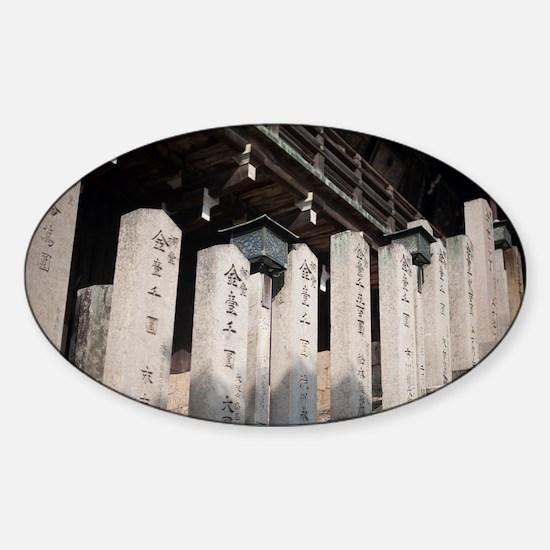 Nigatsu-do Stone Monuments Sticker (Oval)