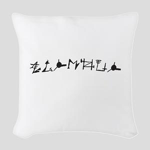 Vishous OL Woven Throw Pillow
