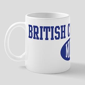 British Columbian mom Mug