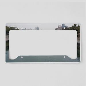 Ota River License Plate Holder