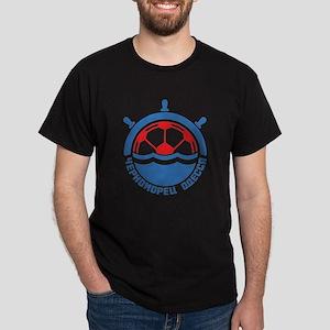 Chernomorets Odessa (retro lo Dark T-Shirt
