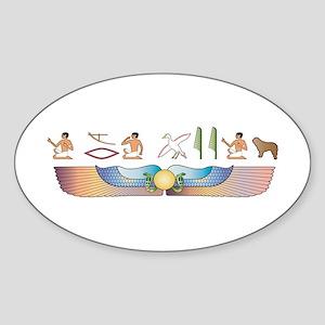 SWD Hieroglyphs Oval Sticker