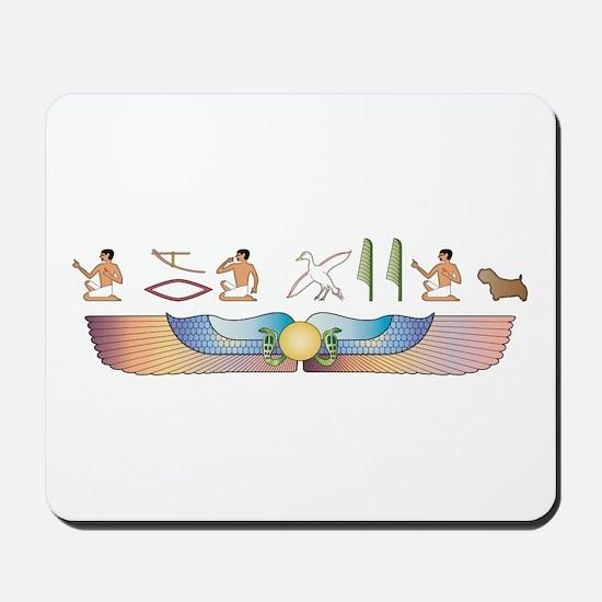 Sealyham Hieroglyphs Mousepad