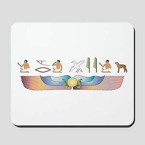 Deerhound Hieroglyphs Mousepad