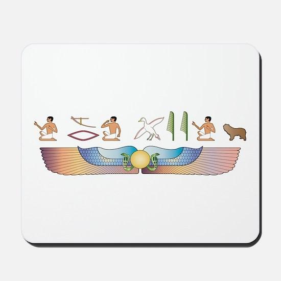 PLS Hieroglyphs Mousepad