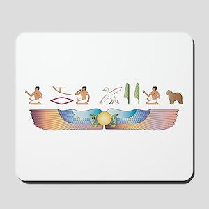 Sheepdog Hieroglyphs Mousepad