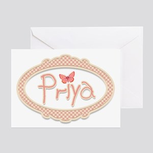 Priya's Butterfly Greeting Cards (Pk of 10)