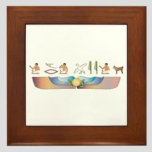 Lundehund Hieroglyphs Framed Tile