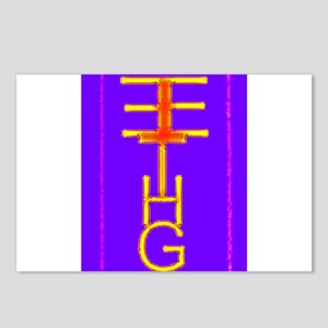 Eethg Corps Inc Postcards (Package of 8)