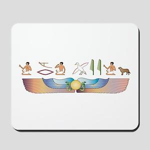 Kookier Hieroglyphs Mousepad
