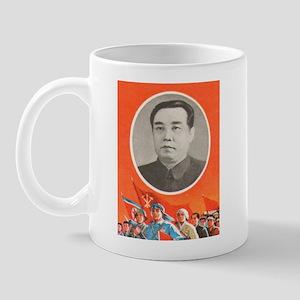 Kim Il Sung Mug