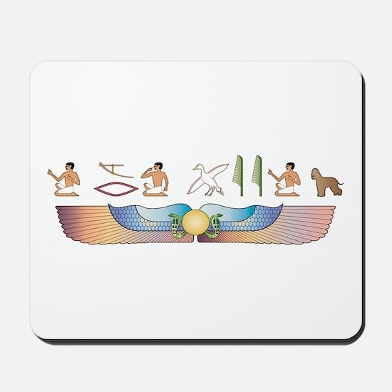 Spaniel Hieroglyphs Mousepad