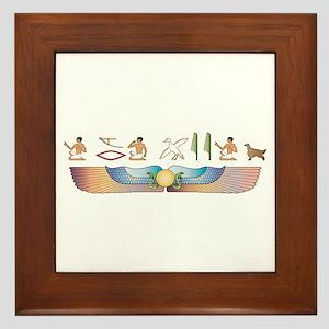 Setter Hieroglyphs Framed Tile