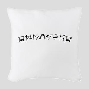 Tohrment OL Woven Throw Pillow