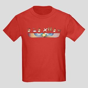 Setter Hieroglyphs Kids Dark T-Shirt