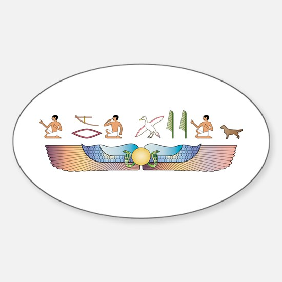 Retriever Hieroglyphs Oval Decal