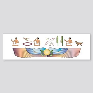 Retriever Hieroglyphs Bumper Sticker
