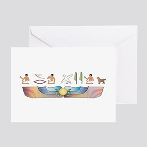 Flatcoat Hieroglyphs Greeting Cards (Pk of 10)