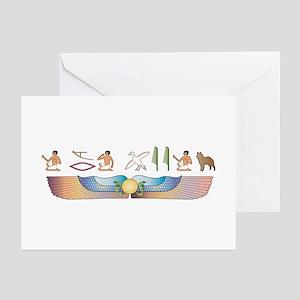 Lapphund Hieroglyphs Greeting Cards (Pk of 10)