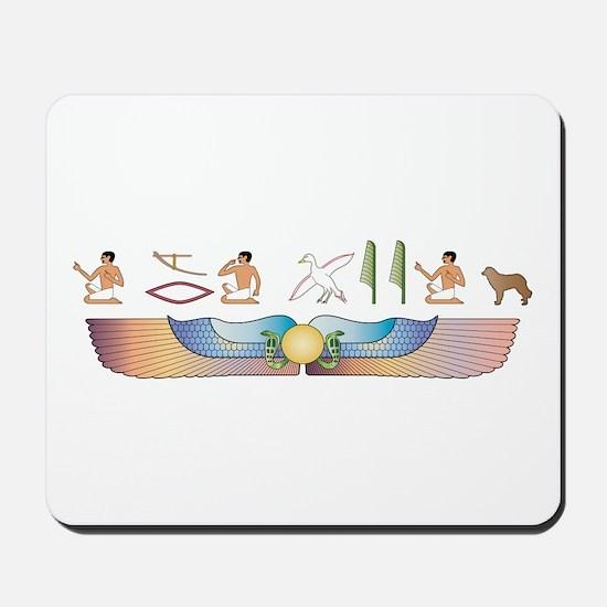 Estrela Hieroglyphs Mousepad